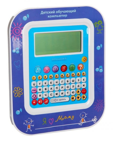 Обучающий компьютер-планшет Play Smart