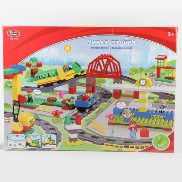 Конструктор Умная Стройка Joy Toy Пассажирский и грузовой вокзал (Play Smart)