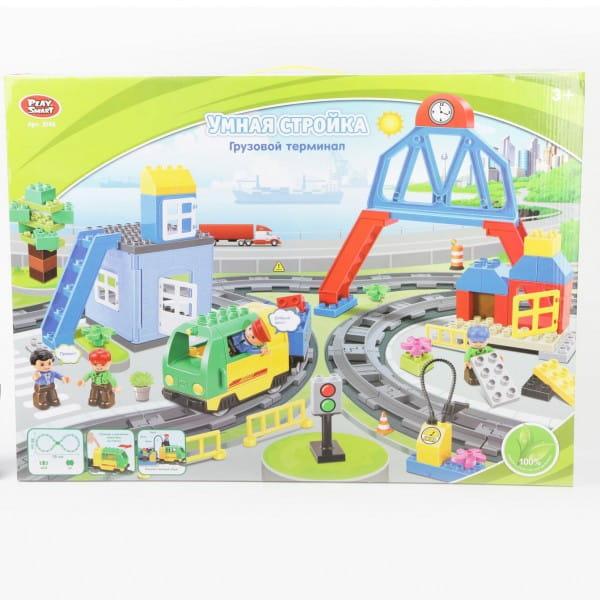Конструктор Умная Стройка Joy Toy Грузовой терминал (Play Smart)