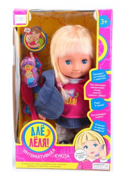 Говорящая кукла Zhorya с телефоном и расческой 2
