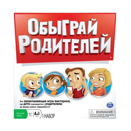 Купить Настольная игра Spin Master Обыграй родителей в интернет магазине игрушек и детских товаров