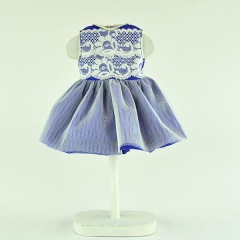 Купить Одежда для кукол Asi Нарядное платье - 43 см в интернет магазине игрушек и детских товаров