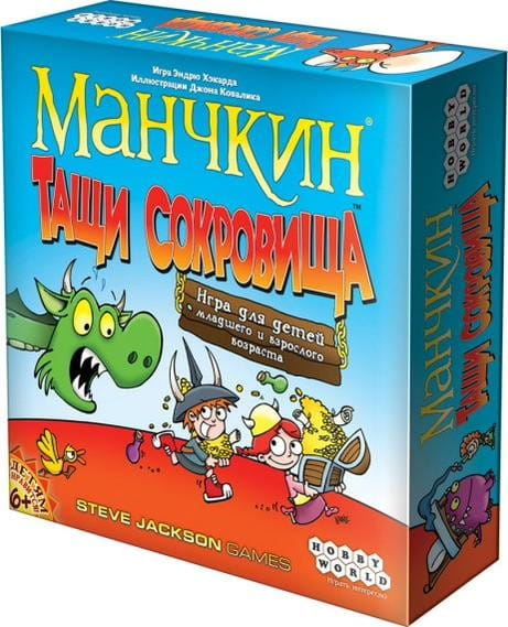 Купить Настольная игра Hobby World Манчкин - Тащи Сокровища в интернет магазине игрушек и детских товаров