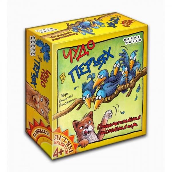 Настольная игра Hobby World 1344 Чудо в перьях