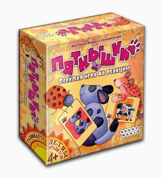 Настольная игра Hobby World 1343 Пятнышки