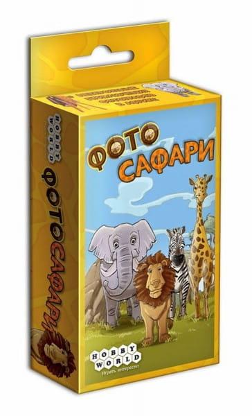 Купить Настольная игра Hobby World Фотосафари в интернет магазине игрушек и детских товаров