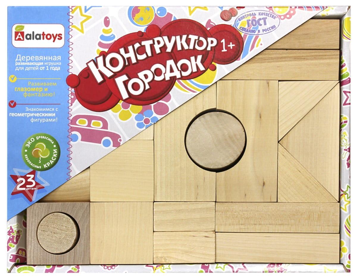 Деревянный конструктор ALATOYS Городок неокрашенный - 23 детали