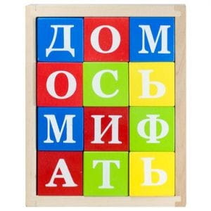Кубики окрашенные Alatoys Азбука - 12 штук (4 цвета)