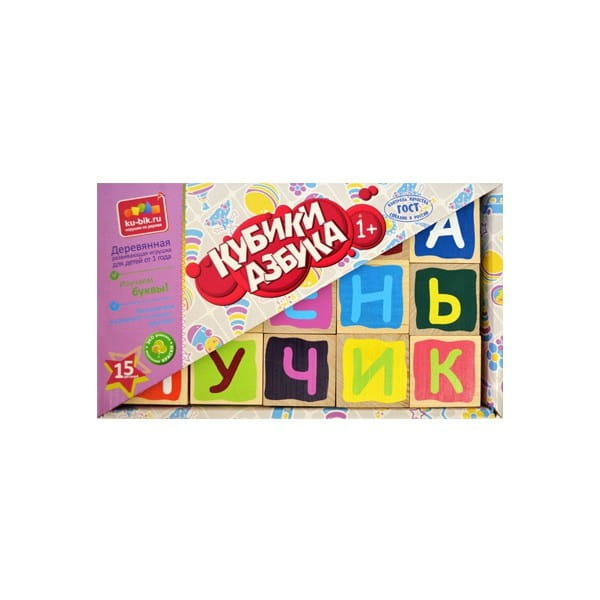 Деревянные окрашенные кубики Alatoys Азбука - 15 штук