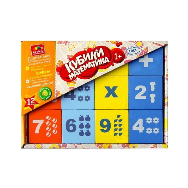 Деревянные окрашенные кубики Alatoys КБМ1201 Математика - 12 штук