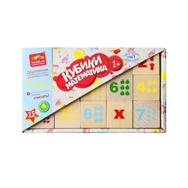 Деревянные неокрашенные кубики Alatoys КБМ1500 Математика - 15 штук