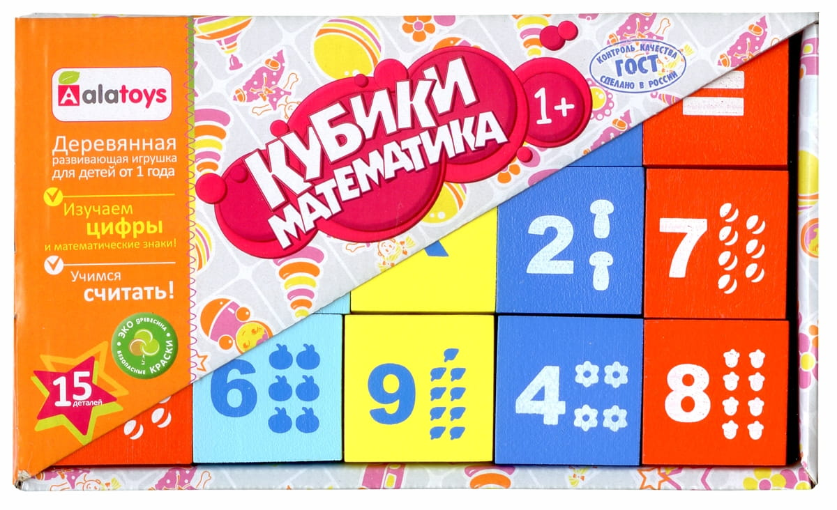 Деревянные окрашенные кубики Alatoys КБМ1501 Математика - 15 штук
