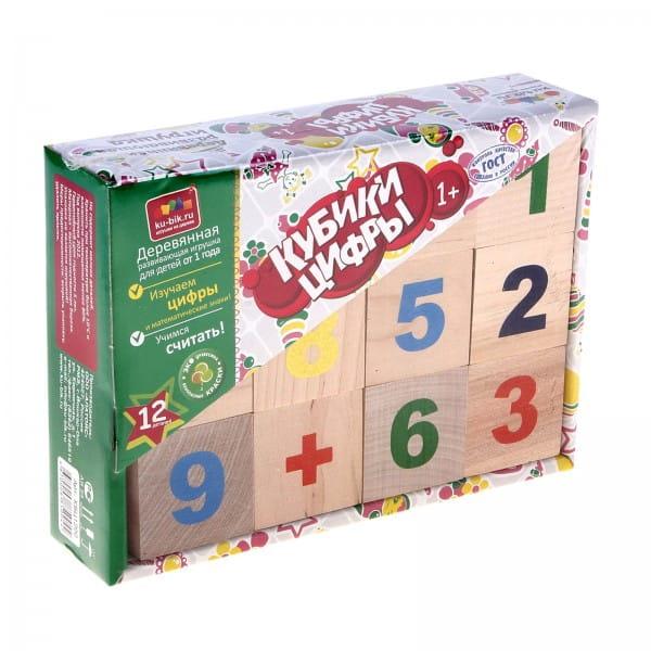 Деревянные неокрашенные кубики Alatoys Цифры - 12 штук