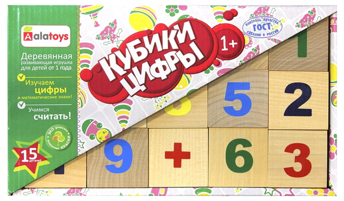 Деревянные неокрашенные кубики Alatoys КБЦ1500 Цифры - 15 штук