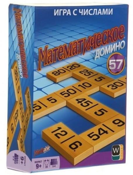 Настольная игра Mathable Математическое домино