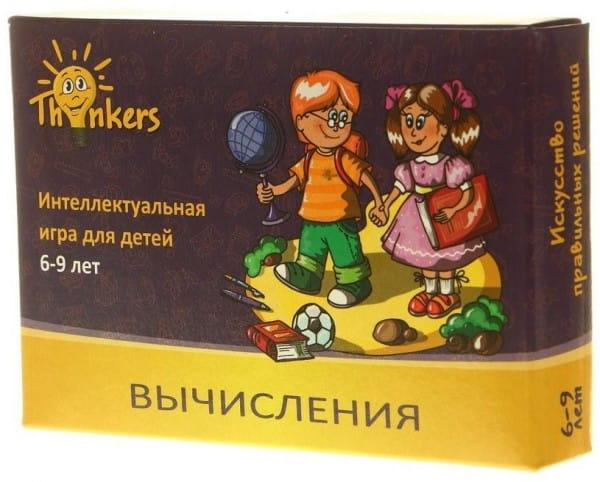 Логическая игра THINKERS Выпуск 1 - Вычисление (6-9 лет)