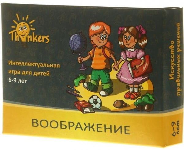 Логическая игра Thinkers 0602 Выпуск 2 - Воображение (6-9 лет)