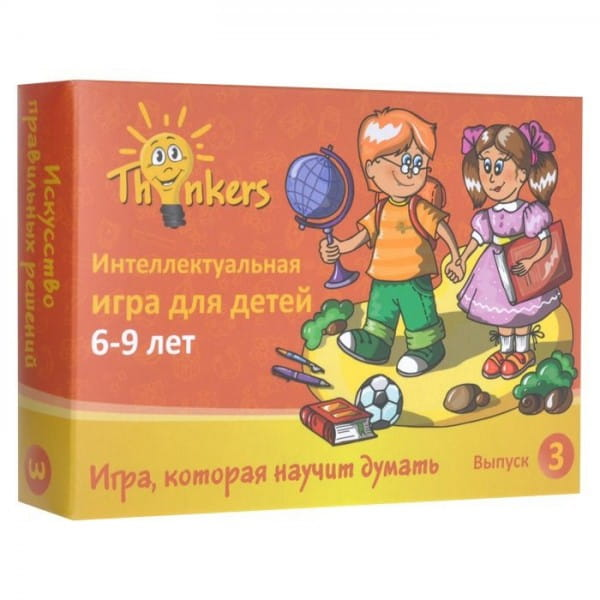 Логическая игра THINKERS Выпуск 3 - Логика (6-9 лет)