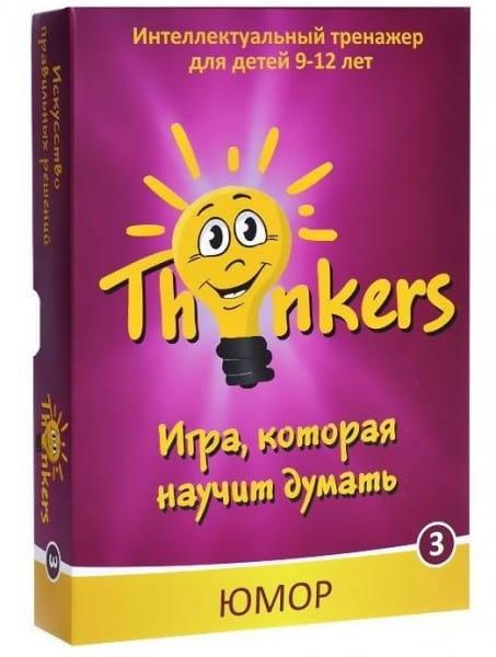 Логическая игра Thinkers Юмор (9-12 лет)