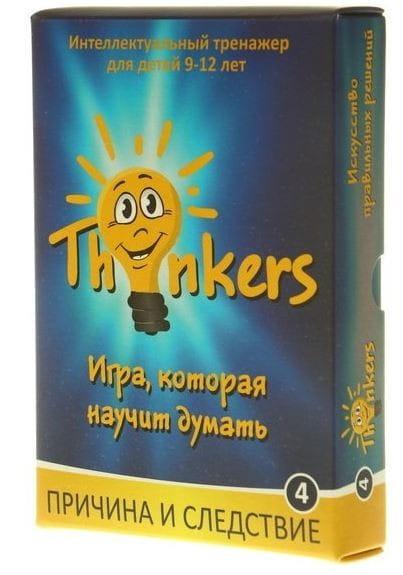 Логическая игра Thinkers 0904 Причина и следствие (9-12 лет)
