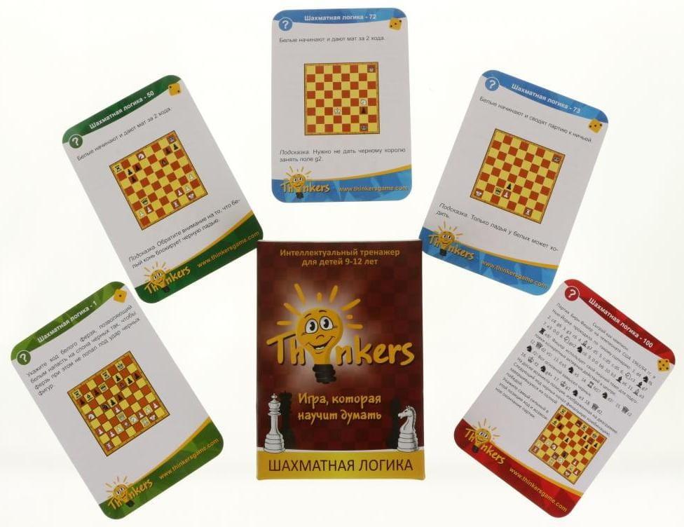 Логическая игра THINKERS Шахматная логика (9-12 лет)
