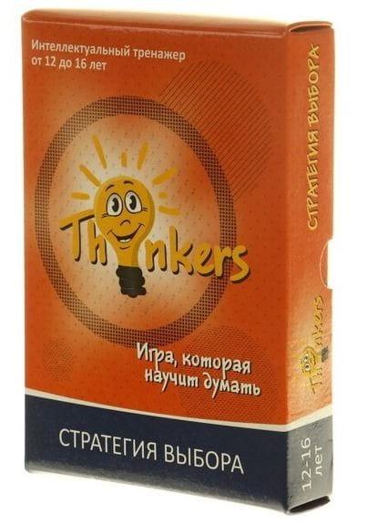 Логическая игра THINKERS Стратегия выбора (12-16 лет)