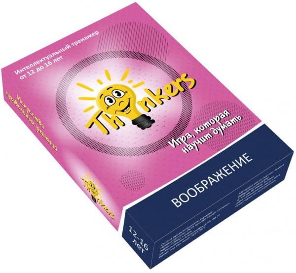Логическая игра THINKERS Воображение (12-16 лет)