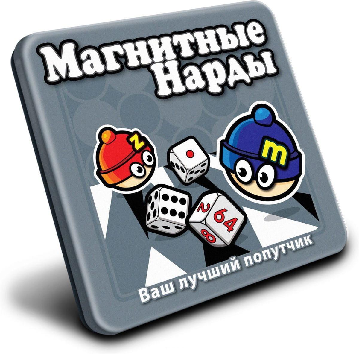 Магнитная настольная игра Mack and Zack Нарды