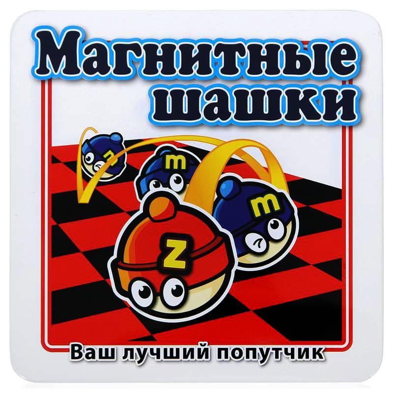 Магнитная настольная игра Mack and Zack Шашки