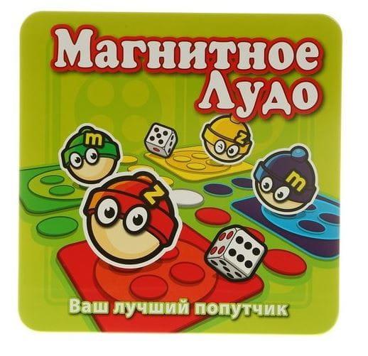 Купить Магнитная настольная игра Mack and Zack Лудо в интернет магазине игрушек и детских товаров