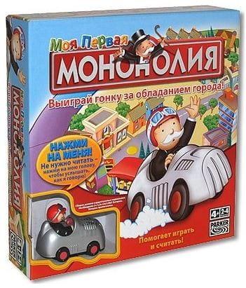 Купить Настольная игра Hasbro Моя первая монополия в интернет магазине игрушек и детских товаров