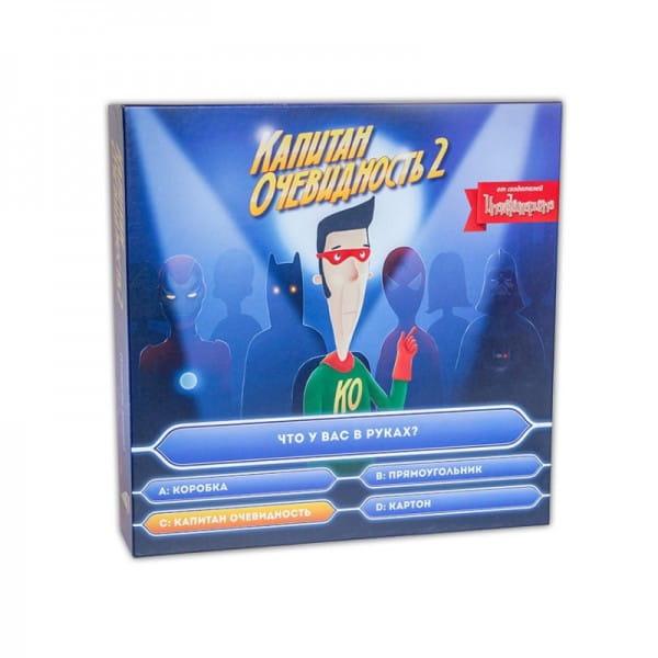 Купить Настольная игра Stupid Casual Капитан Очевидность 2 в интернет магазине игрушек и детских товаров