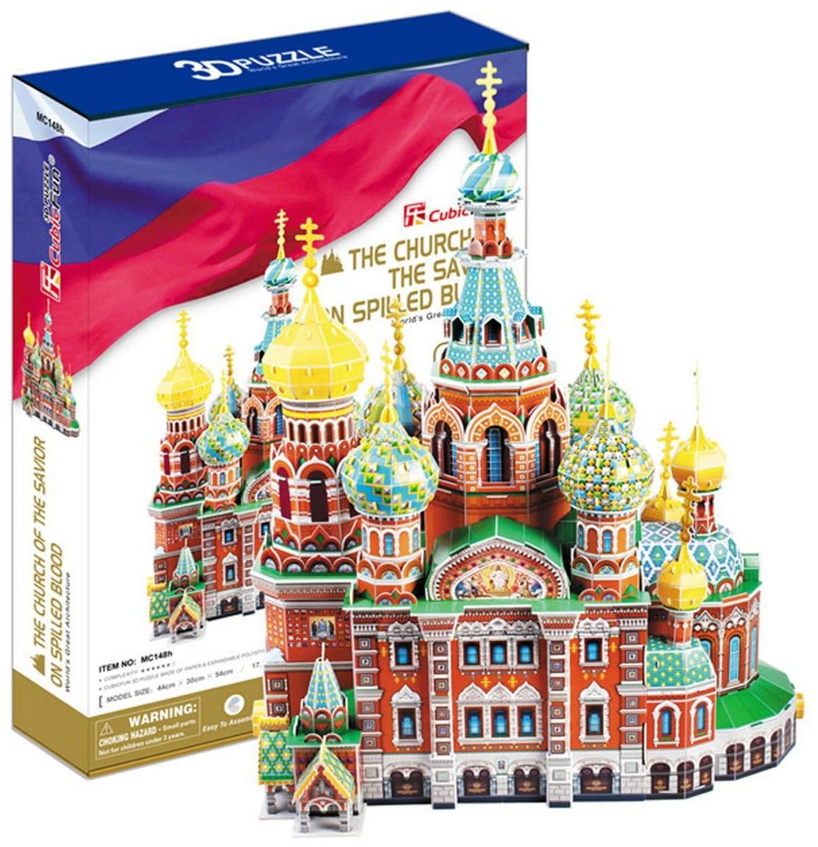 Объемный 3D пазл CubicFun MC148h Собор Воскресения Христова (Россия)