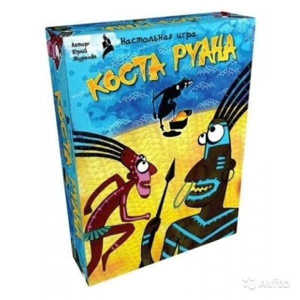 Настольная игра Стиль жизни Коста Руана