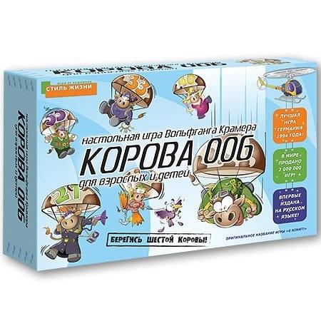 Настольная игра Стиль жизни УТ000002044 Корова 006