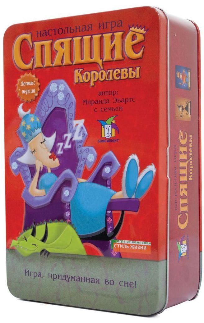 Настольная игра Стиль жизни УТ100002086 Спящие королевы