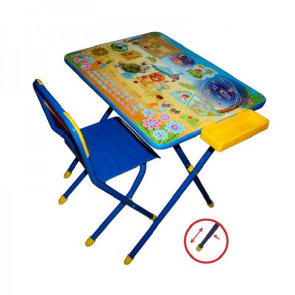 Купить Комплект детской мебели Дэми Львенок и Черепаха (синий) в интернет магазине игрушек и детских товаров