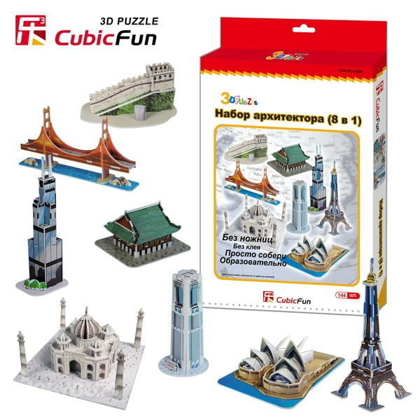 Объемный 3D пазл CubicFun C058h Набор архитектора №2 (8 в 1)
