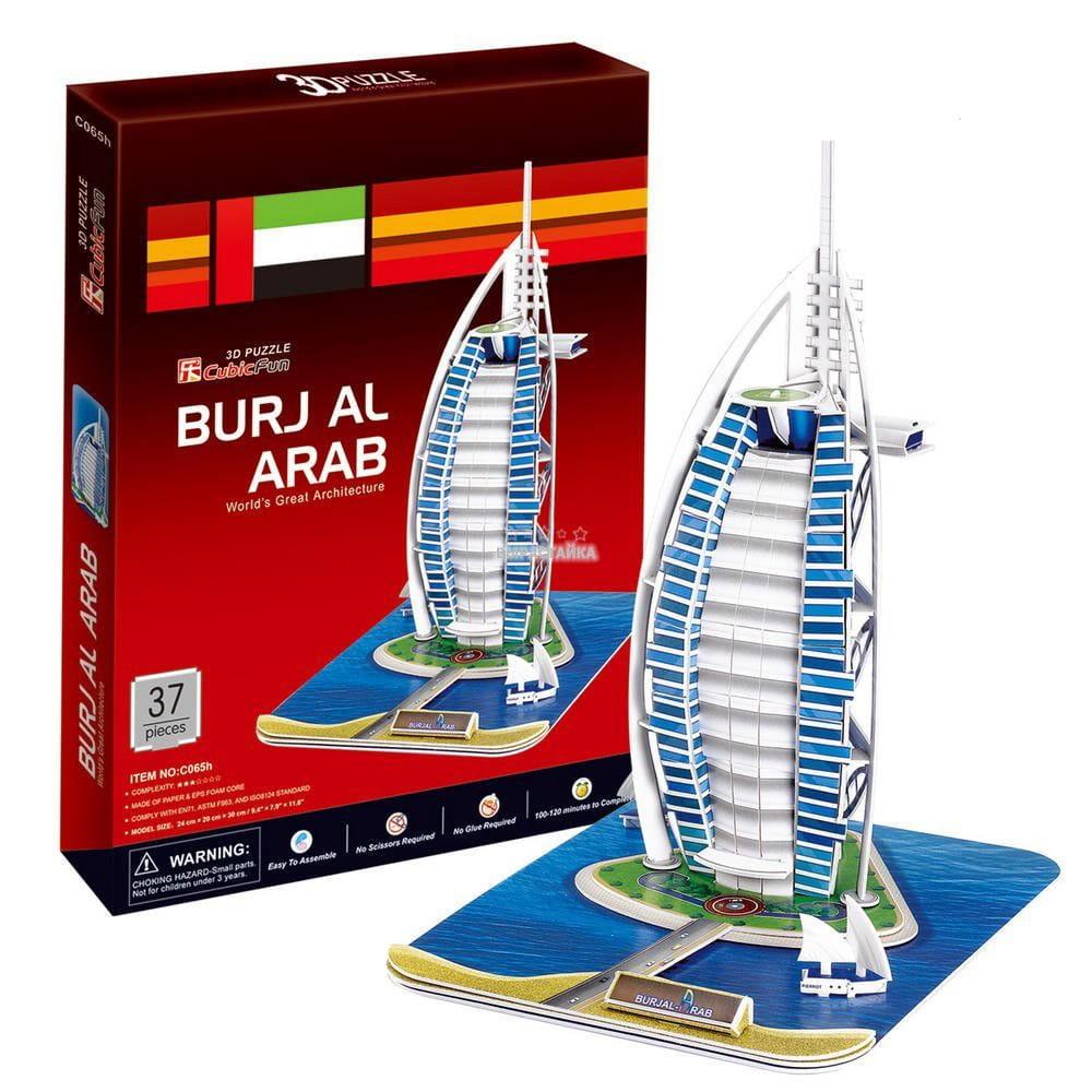 Объемный 3D пазл CubicFun C065h Отель Бурж эль Араб (Дубаи)