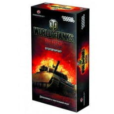 Настольная игра Hobby World World of Tanks Rush Второй Фронт